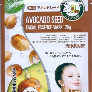 Avocado_Seed_ml